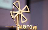 The Propeller - main award of the Motovun Film Festival